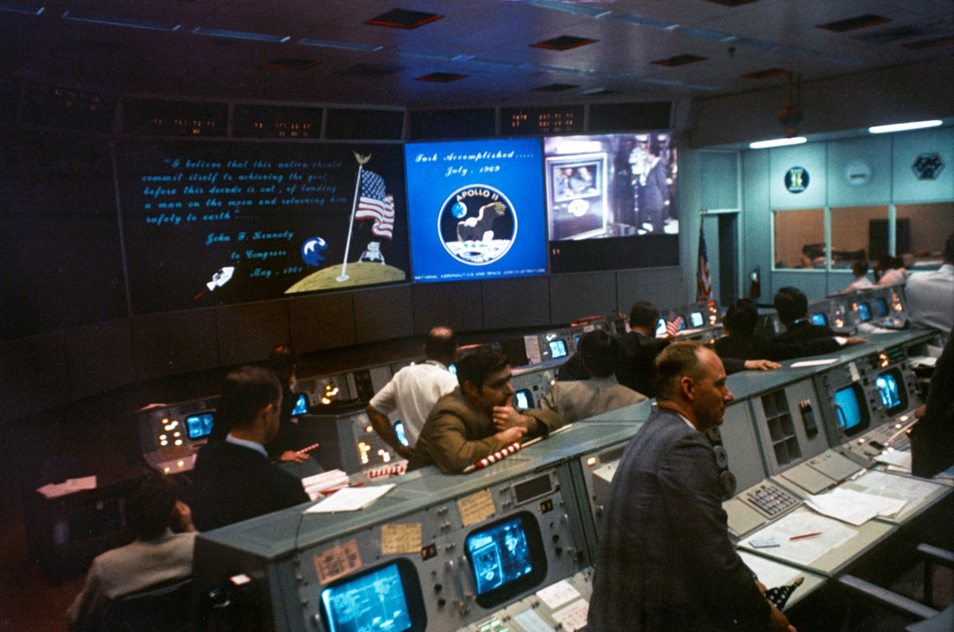 Houston Mission Control Center